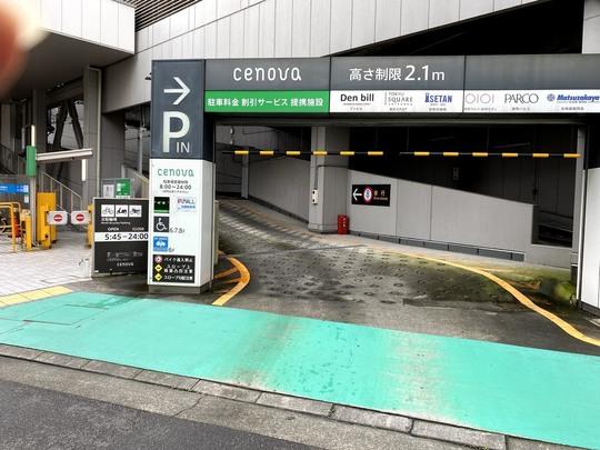 駐 車場 セノバ