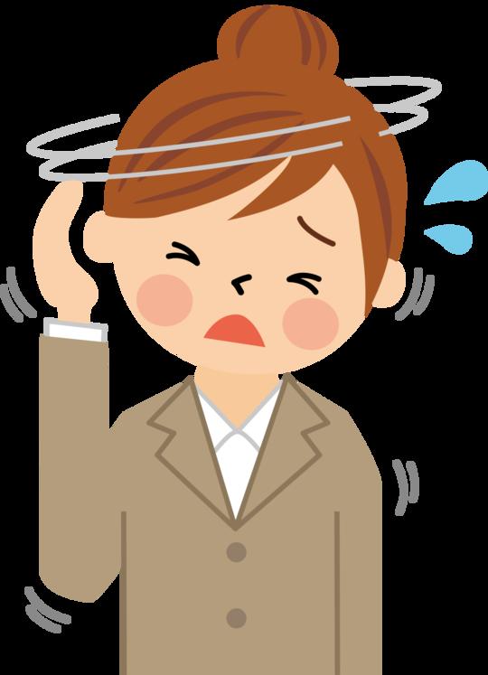 発作 症 位 休む めまい 頭 仕事 性 良性
